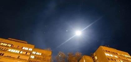 Csodás égi jelenséget fotóztak Salgótarján felett