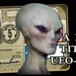 A KGB TITKOS UFO-AKTÁI